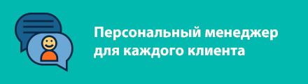 Диплом для РГСУ Дипломная работа РГСУ Диплом в РГСУ