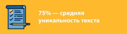 Диплом для РГСУ Дипломная работа РГСУ  89% средняя уникальность текста